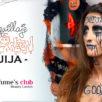 Vídeo: Maquillaje de Halloween OUIJA