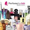 Nuovo blog di Perfume's Club in Italia
